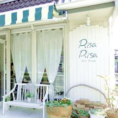 Risa Risa 店舗写真
